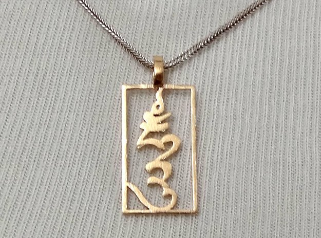 Hum Pendant  in Natural Silver