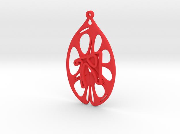 Personalised Voronoi Catenoid Curve Earring (001) in Red Processed Versatile Plastic