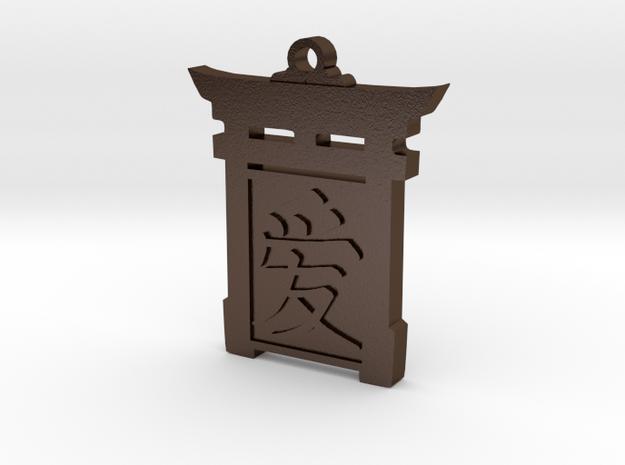 Japanese Kanji Love Pendant in Polished Bronze Steel