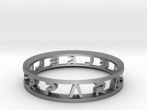 "Parallelkeller Ring ""Round'N'Round"" Intense in Natural Silver"