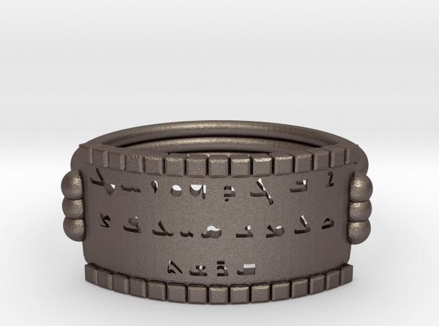 Assyrian Alphabet Ring