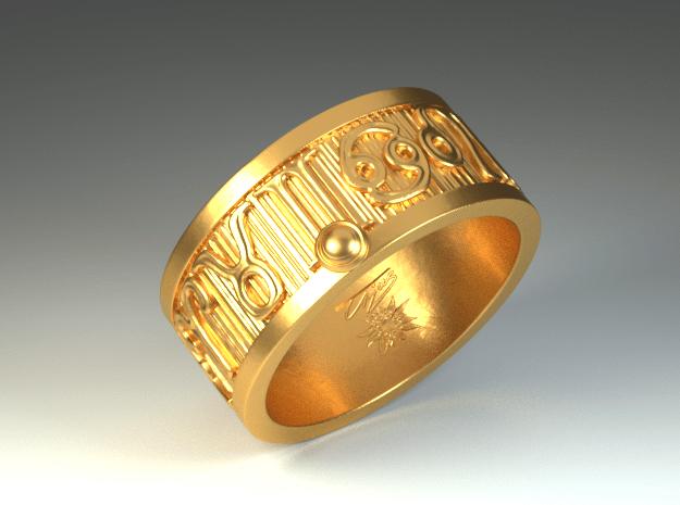 Zodiac Sign Ring Sagittarius / 20mm in Polished Brass