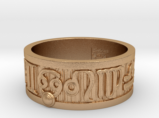 Zodiac Sign Ring Cancer / 22mm in Natural Bronze