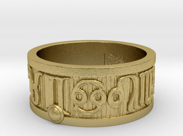 Zodiac Sign Ring Gemini / 20.5mm in Natural Brass
