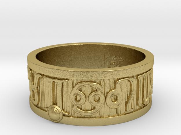 Zodiac Sign Ring Gemini / 22mm in Natural Brass