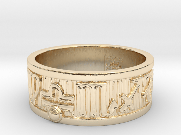 Zodiac Sign Ring Libra / 23mm in 14k Gold Plated Brass