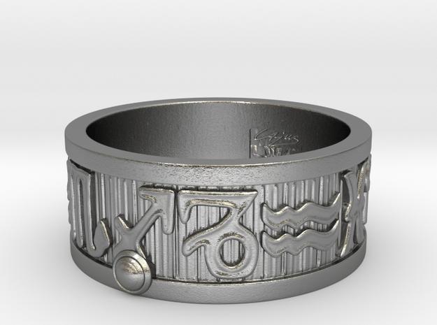 Zodiac Sign Ring Sagittarius / 21mm in Natural Silver
