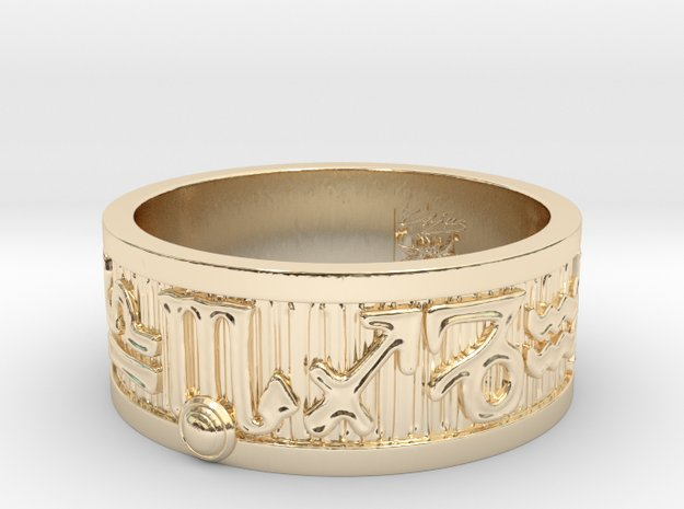 Zodiac Sign Ring Scorpio / 22.5mm in 14k Gold Plated Brass
