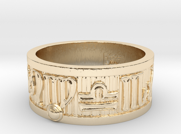Zodiac Sign Ring Virgo / 21mm in 14k Gold Plated Brass