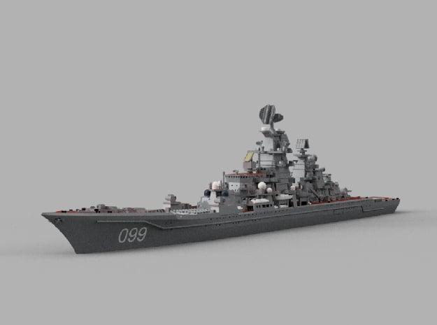 1/1250 RFS Pyotr Velikiy in Smooth Fine Detail Plastic