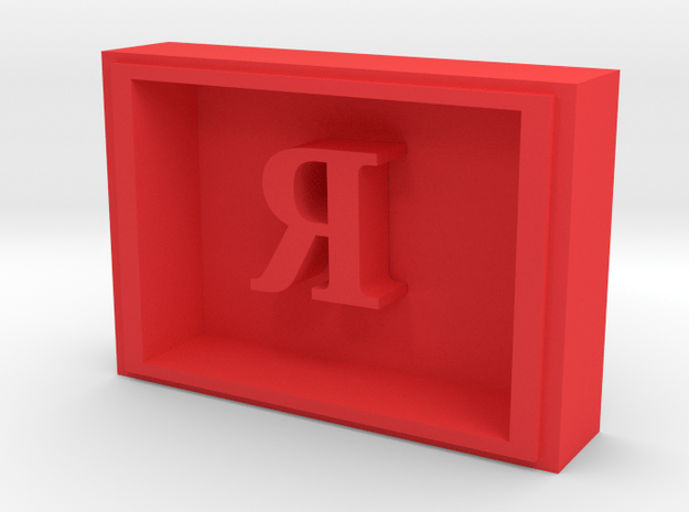 Candy Mold in Red Processed Versatile Plastic