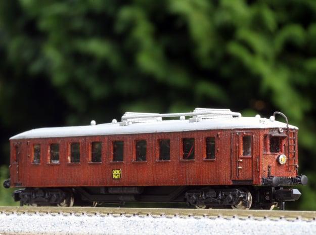 N scale Scandia Railmotor OKMJ Mh 11