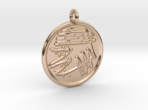 Petri Dish Earrings in 14k Rose Gold Plated Brass