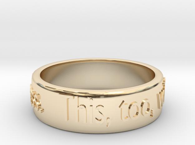 "Corona spiritual endurance ring ""It will pass"" in 14k Gold Plated Brass"