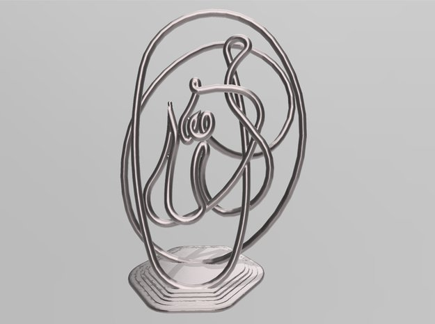Allah Calligraphy Knot in Polished Bronzed-Silver Steel