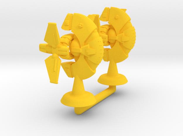Yanaba Class Frigate - 1:20000 in Yellow Processed Versatile Plastic