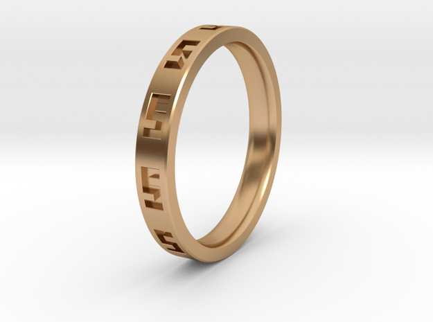 Thin S ring in Polished Bronze: 7 / 54