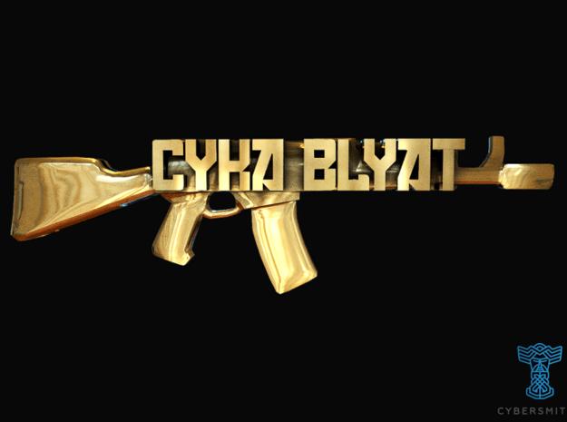Cyka Blyat AK47 Pendant in 14K Yellow Gold