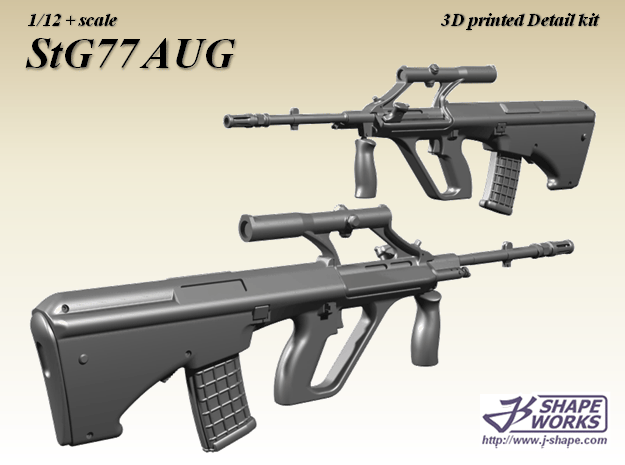 1/9 StG77 AUG in Smoothest Fine Detail Plastic