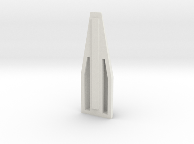 Module - Bow 1 in White Natural Versatile Plastic