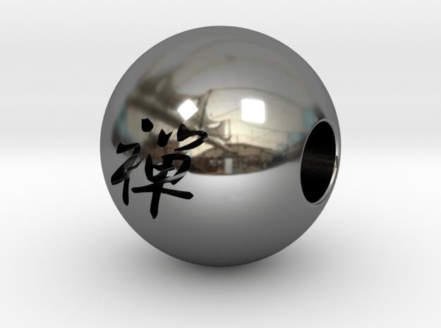 16mm Zen Sphere in Fine Detail Polished Silver