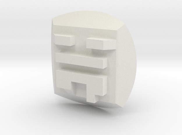 Bionicle - Nuva Symbol - Air in White Natural Versatile Plastic