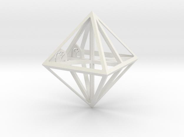 Octaedron S+D in White Natural Versatile Plastic