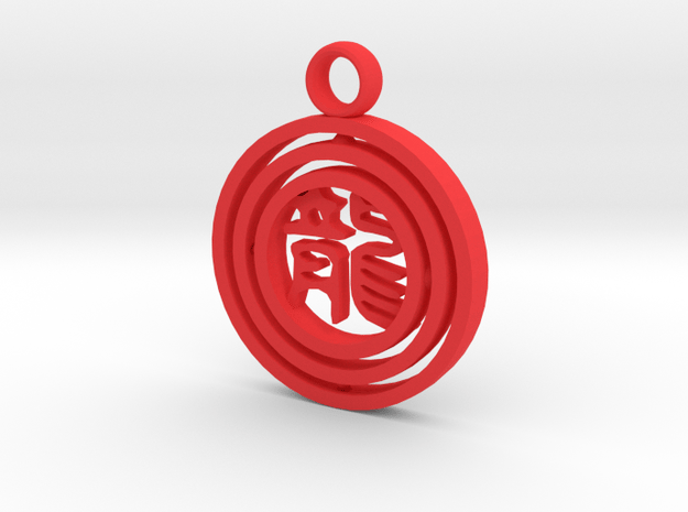CheekyChi - Gimbal Charm (龙) in Red Processed Versatile Plastic