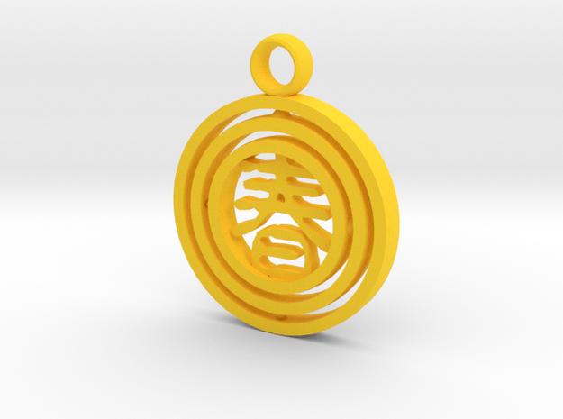 CheekyChi - Gimbal Charm (春) in Yellow Processed Versatile Plastic