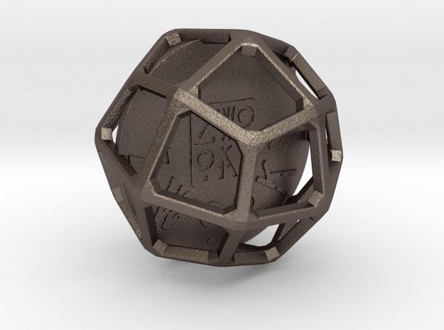 ZWOOKY Style 3401  -  Sphere in Polished Bronzed Silver Steel