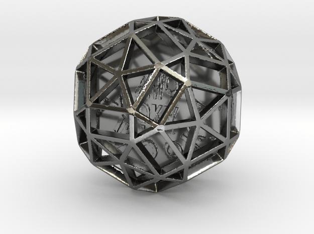 ZWOOKY Style 3418  -  Sphere in Fine Detail Polished Silver