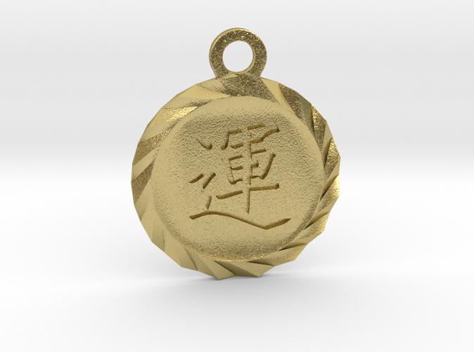 Natural Brass Deep Engraved Kanji Luck Talisman Pendant