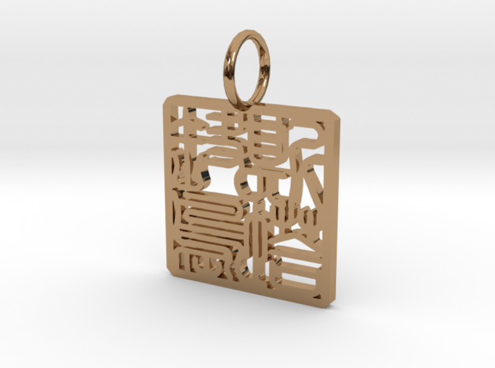 Staten Island Necklace Pendant 3d printed