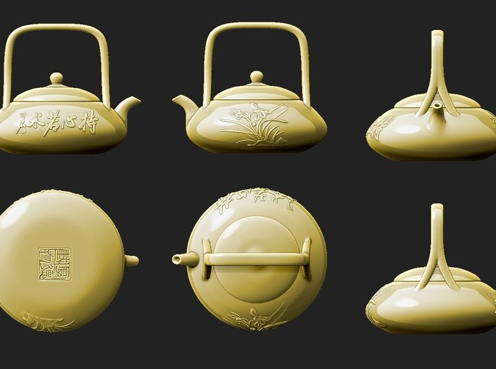 Teabot-2-a(Only the teapot body) 3d printed