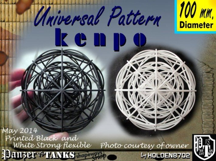 Universal Pattern Kenpo 100mm 3d printed