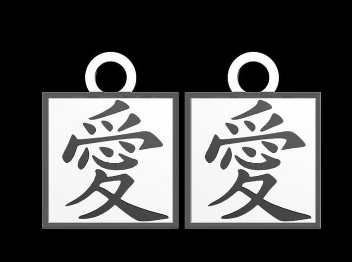 Kanji Pendant - Love/Ai 3d printed