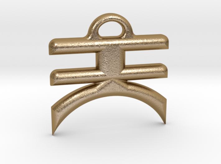 HK Pendant 3d printed