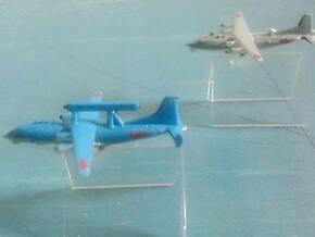 1/1200 Shaanxi KJ-200 AEW & Y8 ECM variants in Smooth Fine Detail Plastic
