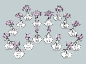 MicroFleet Do'Minion Heavy Battlegroup (16pcs) in Smooth Fine Detail Plastic