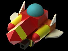 KH Gummi-Ship in Full Color Sandstone