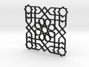 Moroccan Pattern in Black Natural Versatile Plastic