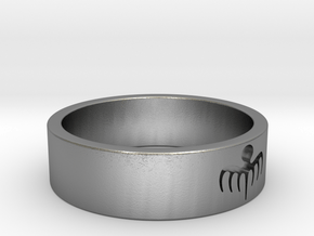 Spectre Ring - Size 8 ½ in Natural Silver