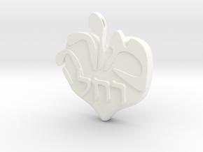 Morah Rochel in White Processed Versatile Plastic