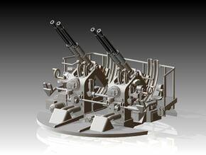 Quad Bofors Elevated, with Loader Platform 1/144 in Smoothest Fine Detail Plastic