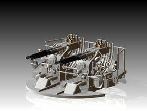 Quad Bofors with Loader Platform 1/144 in Smooth Fine Detail Plastic