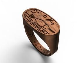 Talisman #21  in Polished Bronze Steel: 9 / 59
