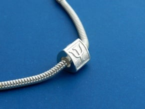 Psychology (Psy) Bead Charm in Polished Silver