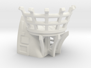 Wall End Small Viewing Platform in White Natural Versatile Plastic
