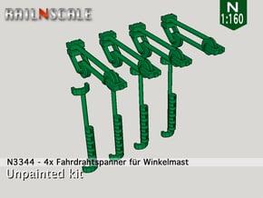 4x Fahrdrahtspanner für Winkelmast (N 1:160) in Smooth Fine Detail Plastic