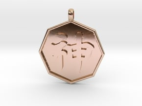 Kami (GOD) pendant in 14k Rose Gold Plated Brass